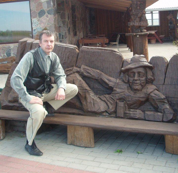 Padidejes narys FB2. Stock Foto dydziai ir vyru nariu tipai