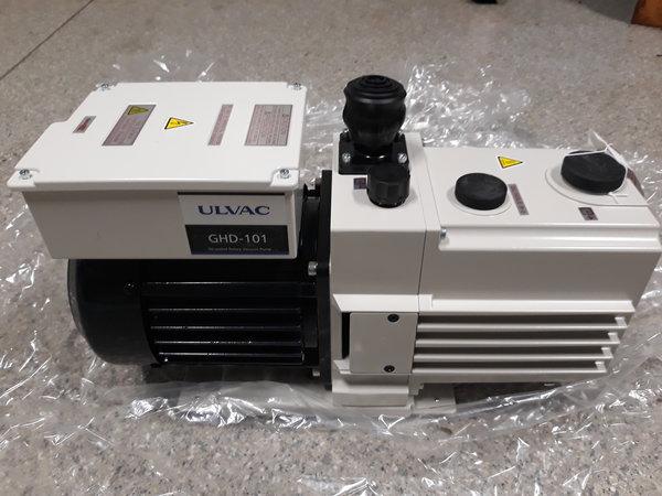 Vakuuminio siurblys, skirtas vaizdo elemento padidejimui